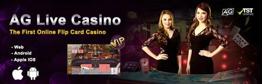 ライブカジノは生中継でゲームに参加するシステム