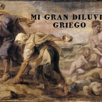 diluvio griego