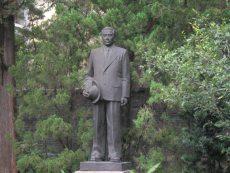 Zhou Enlai's residence