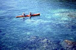 shallow_water_kayak_1000