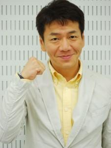 上田 プロパン