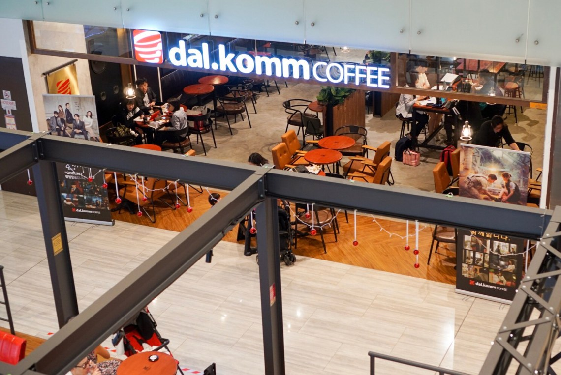Dal.komm Coffee Singapore_01