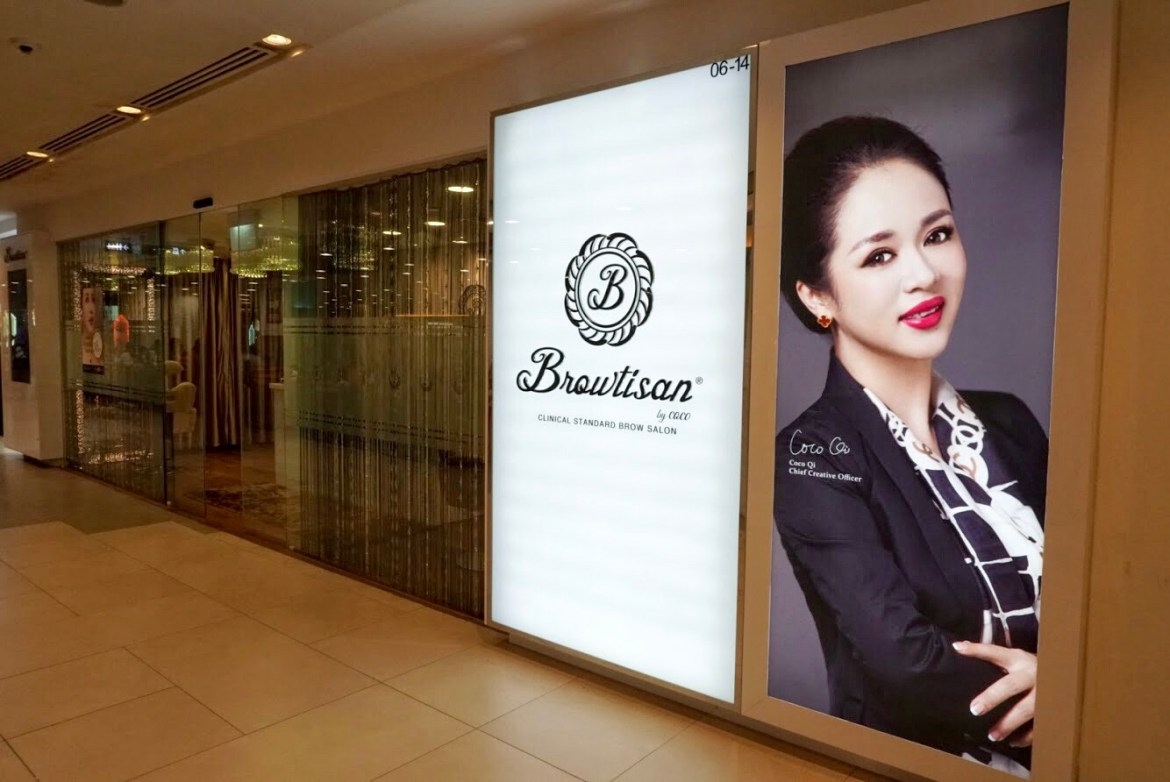 Browtisan_Store front