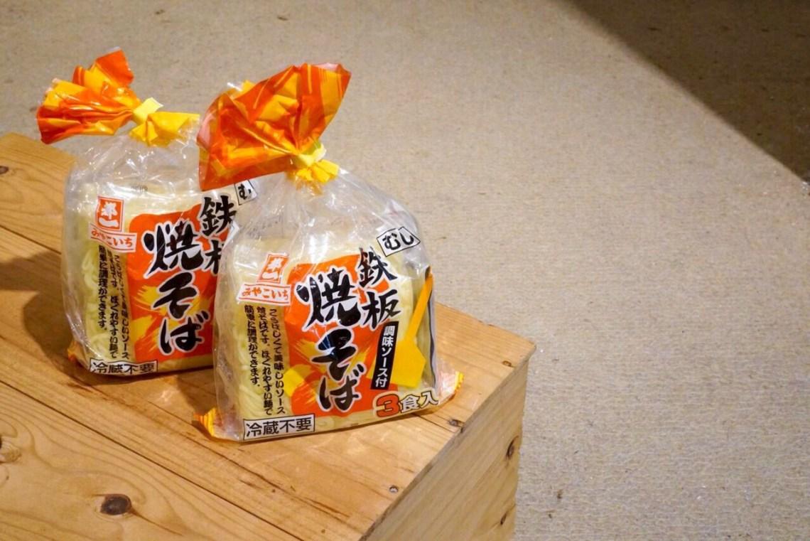 Yamasu Teppan Fried Noodles