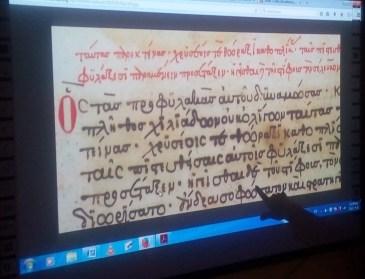 apokodikopoisi-byzantinon-xeirografon-1