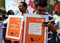 من المسيرة الأحتجاجية التي نظمها عدد من القوي السياسية في يوم عيد العمال بمصر   تصوير : كريم فريد