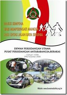Majlis Sempena Memperingati Mangsa Lalulintas Jalan Raya Sedunia