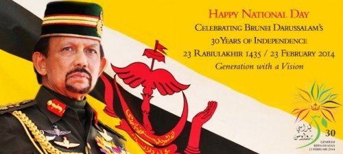 nationaldaybanner