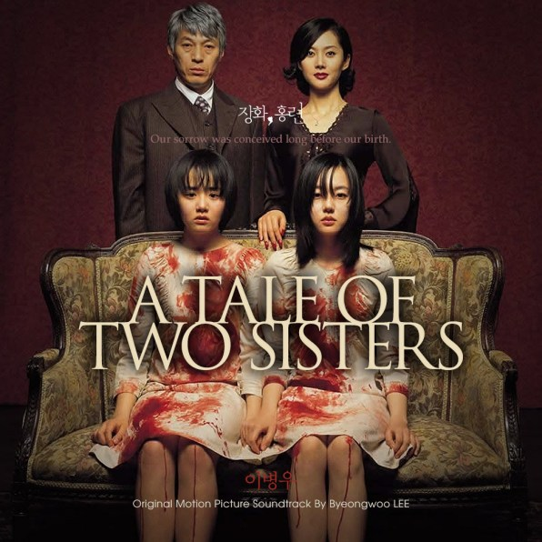 #8: A Tale of Two Sisters (Custom)