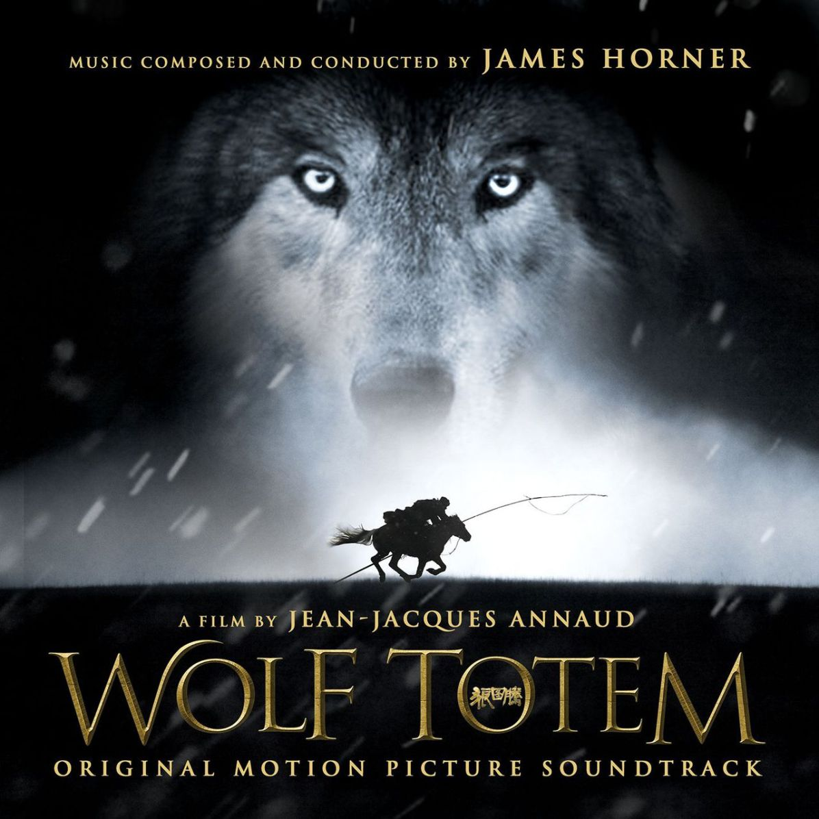 #1: Wolf Totem (Original)