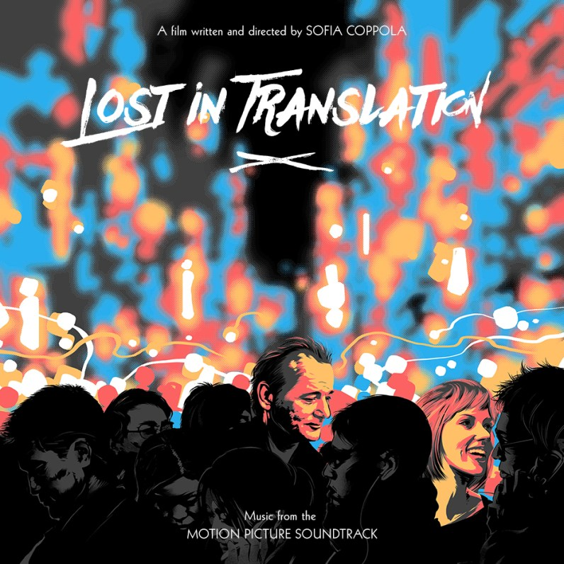#7: Lost in Translation (Custom)