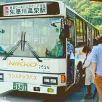 [JAPAN] Ultimate Japan Travel Guide / TIPS