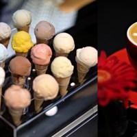 TANAMERA COFFEE JAKARTA & MILKBAR - PIK (Pantai Indah Kapuk)