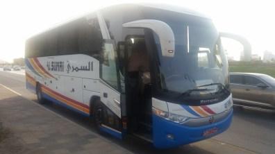 Bas Al-Sumri