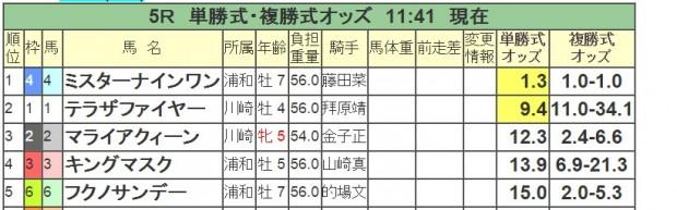20160303kawasaki05R