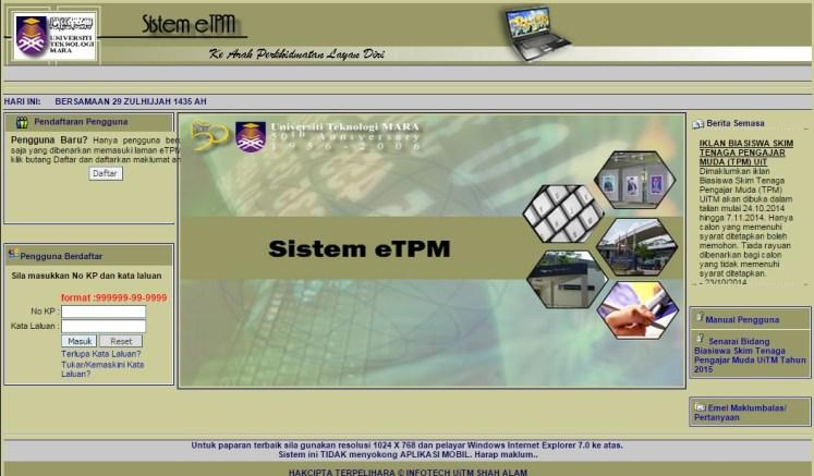Sistem eTPM