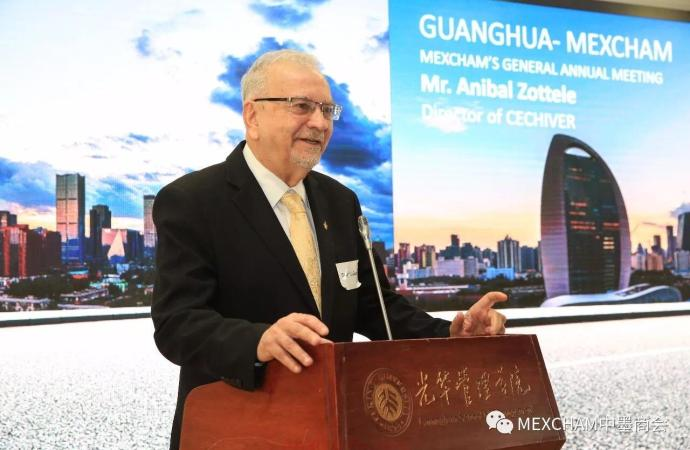 Cámara de Comercio de México en China distinguió a la Universidad Veracruzana
