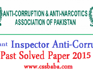 PPSC Assistant Sub Inspector Past General Knowledge Paper 2015