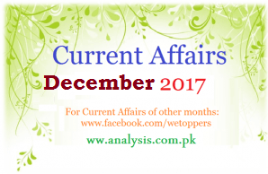 December 2017: Solved National and International Current Affairs Quiz MCQs, CSS Current Affairs, IAS Current Affairs, PMS Current Affairs, NTS