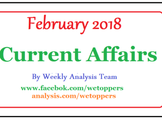 Current Affairs PDF February 2018 slides PDF