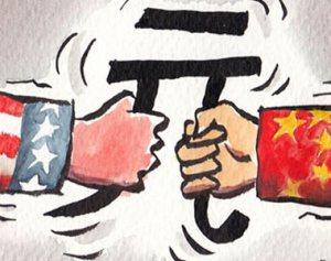 ΗΠΑ,-Κίνα-και-το-νέο-αποθεματικό-Γουάν-Εξ.