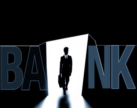 Τραπεζική-διαφάνεια-2-Εξ.