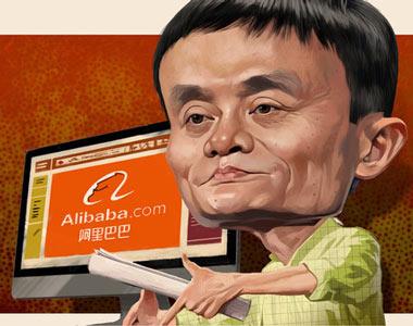 Alibaba-company-Εξ.