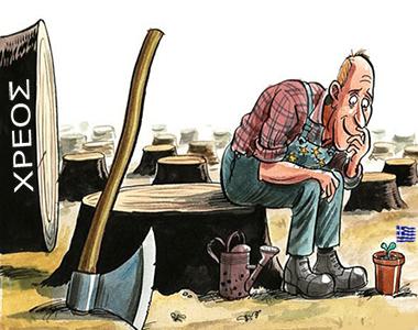 Ελλάδα-χωρίς-χρέος-Εξ.