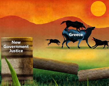 Νεα-κρατική-δικαιοσύνη-Εξ.