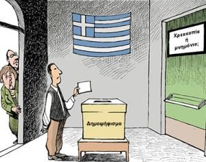 ΕΙΚΟΝΑ---Ελλάδα,-δημοψήφισμα-Εξ.