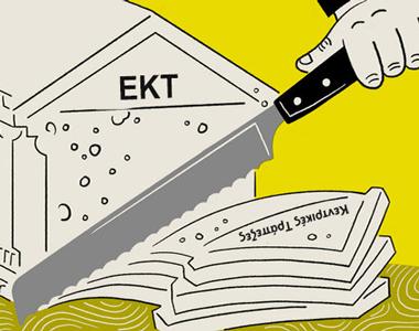 ΕΙΚΟΝΑ---ΕΚΤ,-κεντρικές-τράπεζες-Εξ.