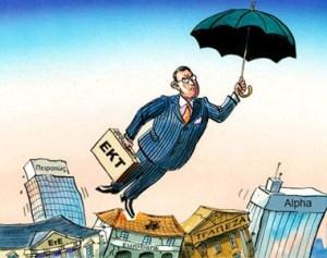 ΕΙΚΟΝΑ---Ελλάδα,-Τράπεζες,-ΕΚΤ-Εξ.