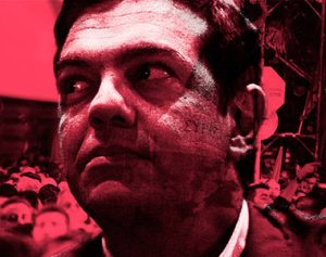 ΕΙΚΟΝΑ---Ελλάδα,-τσίπρας,-σύριζα-Εξ.