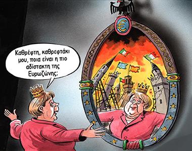 ΕΙΚΟΝΑ-Μέρκελ-Γερμανία-Εξ