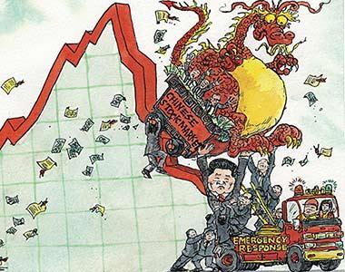 ΕΙΚΟΝΑ---Κίνα-Εξ.