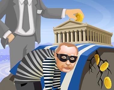 ΕΙΚΟΝΑ-Ελλάδα-τράπεζες-Εξ