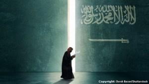 ΕΙΚΟΝΑ---Σαουδική-Αραβία