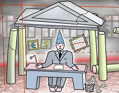 ΕΙΚΟΝΑ---κεντρικές-τράπεζες-Εξ.
