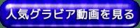 安藤美姫、セクシー衣装で恋愛トーク 政治家息子のデート辛口採点!有吉「みんなお金が好きだということ」