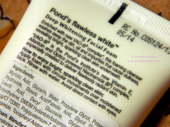 Pond's Flawless White Facial Foam Review