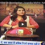 My First TV Interview On Doordarshan - 1 Nov 2016