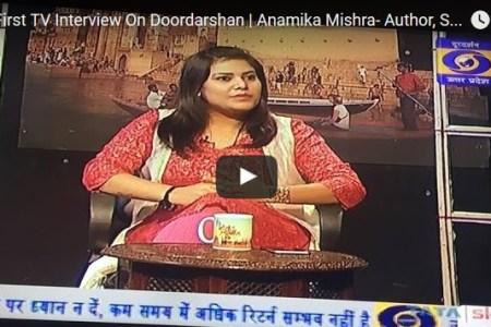 My First TV Interview On Doordarshan - 1 Nov 2016