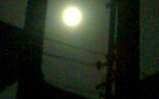 Full Moon Captured From Using My Nokia 7210 Supernova