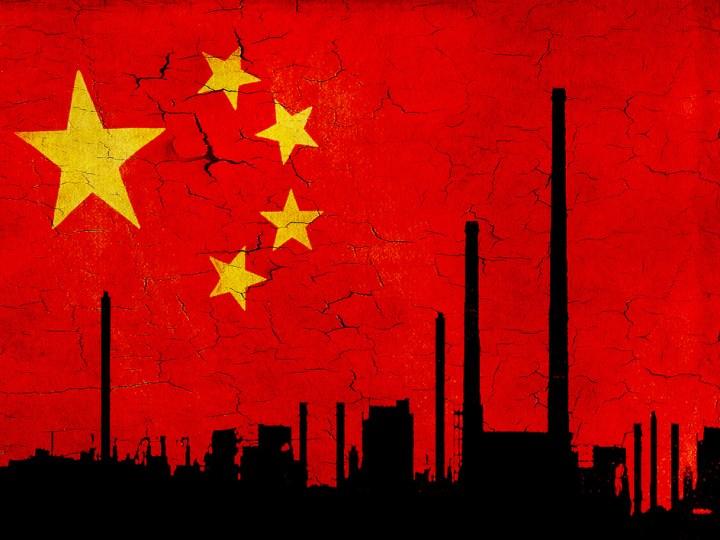 ما هو النظام الاقتصادي لدولة الصين