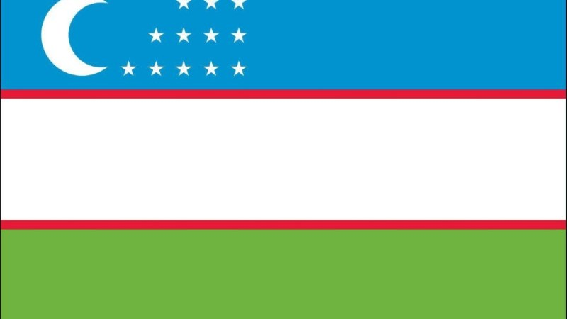 ما هو علم دولة أوزبكستان