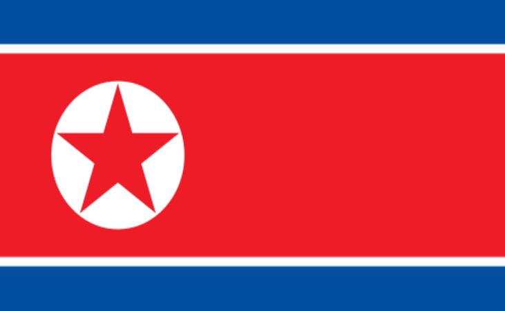ما هو علم دولة كوريا الشمالية