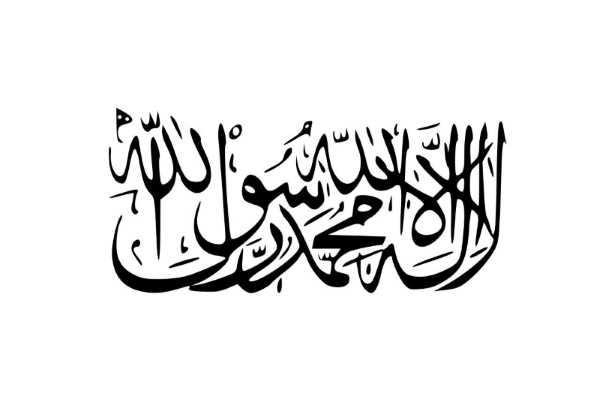 ما هي اللغة الرسمية في أفغانستان