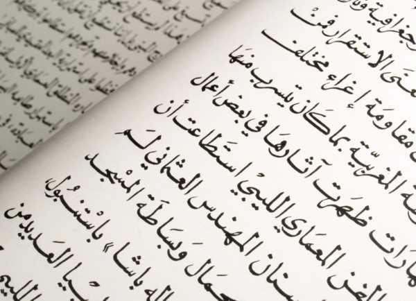 ما هي اللغة الرسمية في الجزائر