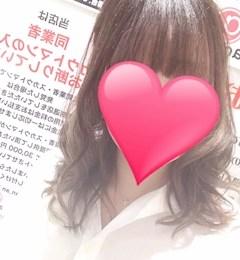 新橋キャバクラ【an_an(アンアン)】100%現役女子大生ラウンジ あい プロフィール写真