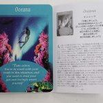 Oracle card|エンジェルオラクルカード